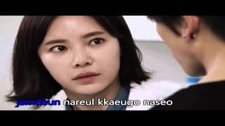 Video [Karaoke beat] Auditory hallucination | 환청 | Jang Jae In (feat. NaShow) – Kill Me Heal Me OST download MP3, 3GP, MP4, WEBM, AVI, FLV Maret 2018