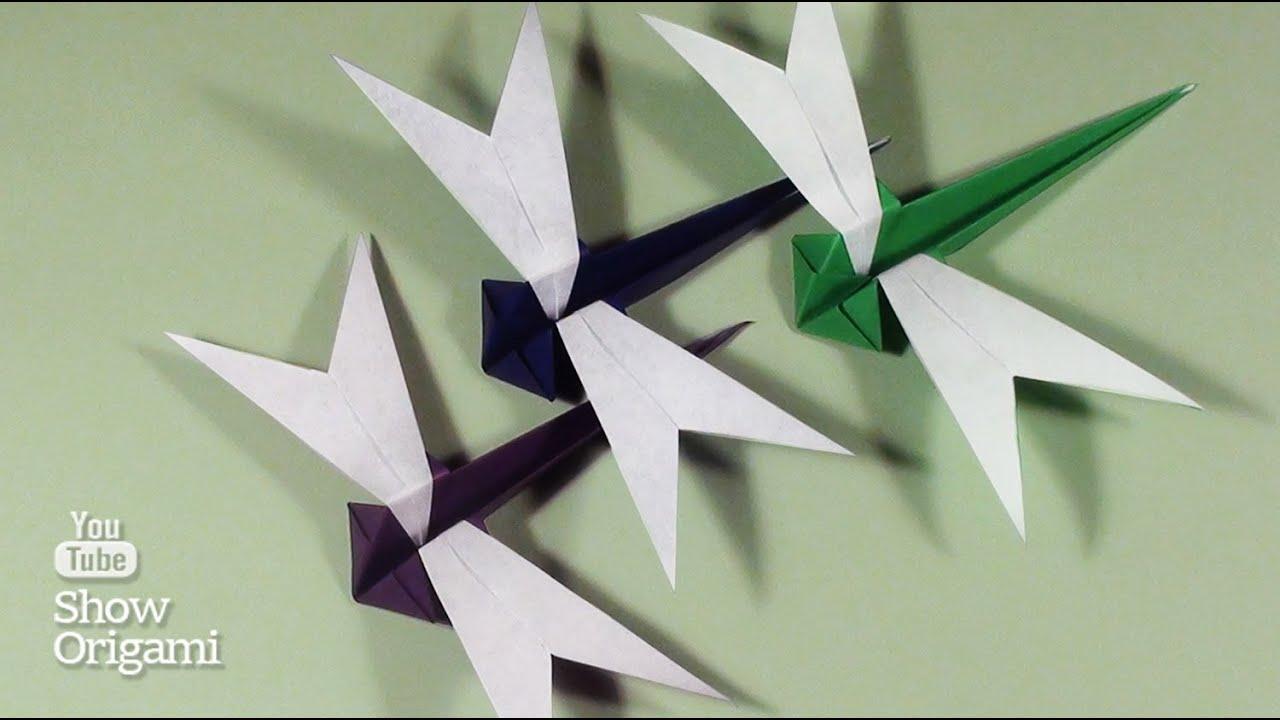 Как сделать оригами стрекоза фото 787