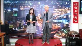 楊子培老師今年八十七歲,是台灣唯一日文歌曲的作詞作曲家,曾多次在日...