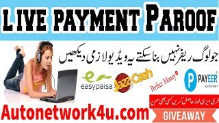 Autonetwork4u.com Live Payment Paroof Giveaway Free Blance Naveed Tricks