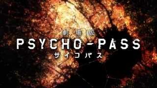 Psycho-Pass Season 2 Teaser Trailer (October 2014)