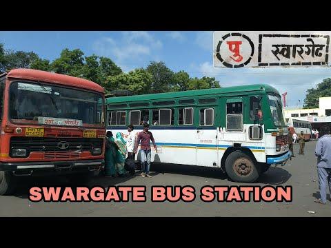MSRTC'S SWARGATE (PUNE) BUS DEPOT : MSRTC Buses Maharashtra