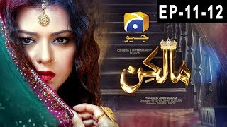 Malkin - Episode 11-12 | Har Pal Geo