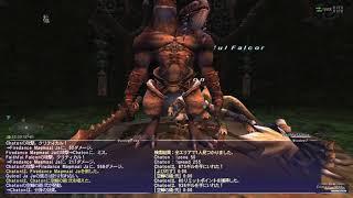 【FF11双頭の】懐古厨のおっさんがNMを狩る26【総統】 thumbnail