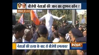 BJP workers protest in Bhopal against murders of 2 party leaders