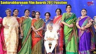 Sankarabharanam Film Awards 2017 Function | K Vishwananth | Tulasi | Regina Cassandra