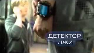 Spynet Шпионские часы.flv(С часами Spynet каждый ребенок сможет почувствовать себя настоящим шпионом на исполнении важного задания!..., 2011-11-14T10:19:14.000Z)