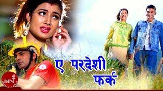New Dashain Song 2075/2018 | A Pardeshi Farka  - Purnakala BC, Sagar Jung Basnet & Dilli Kafle