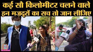Delhi से Jhansi जा रहे Migrant worker Agra में Lallantop से मिले तो क्या पता चला | Lockdown 4.0