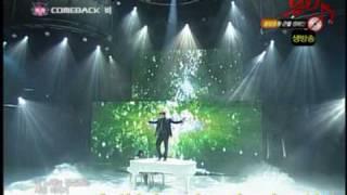 Bi Rain -  Love story (Español) LIVE!