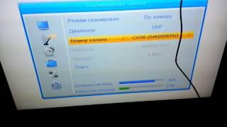 тюнер цифрового тв supra std 98ci часть 2