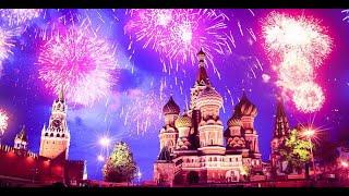 ПОЗДРАВЛЕНИЕ С ДНЁМ РОССИИ/ВЕЛИКАЯ СТРАНА С ПРАЗДНИКОМ!