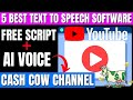 5 best text to speech software For Free | best free text to speech software for youtubes