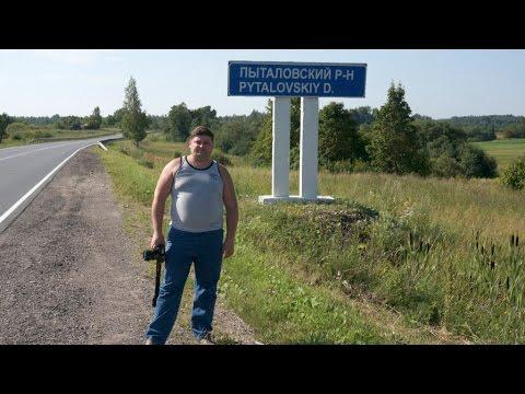 RDA Экспедиция в Пыталовский район Псковской обл. PS-23