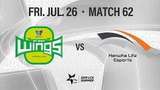 진에어 vs 한화생명 | Match62 H/L 07.26 | 2019 LCK 서머