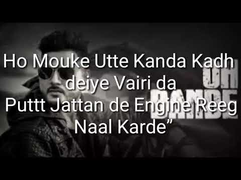 Oh Bande lyrics video ||Dilraj Dhillon||