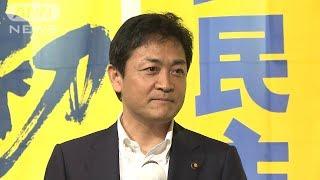 【参院選2019】国民・玉木代表第一声 フルVer.(19/07/04)