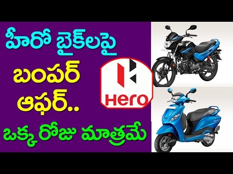 Bumper Offer On Hero Bikes And Scooters | Hero, Honda Discounts Offers | BS-III Ban | Hero | Taja30