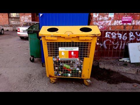 Кто теперь может не платить за вывоз мусора: новые решения суда