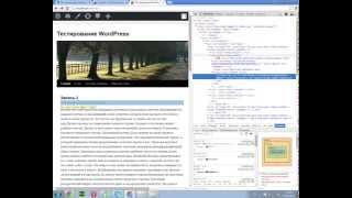 видео Как вывести на сайте WordPress дату обновления постов