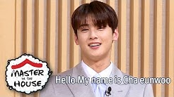 Today's pupil of the day, Cha Eun Woo [Master in the House Ep 116]