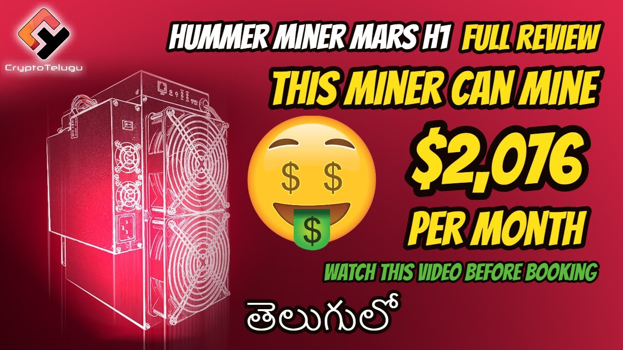 Hummer Miner Mars H1 Full Review Is It Worth Telugu Youtube