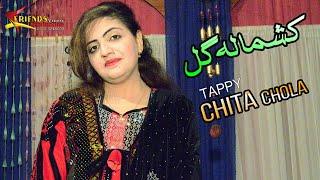 Pashto New Hd Kashmala Gul Chit Chola Tappy - Saraiki Pashto New Tappy Songs 2018.mp3