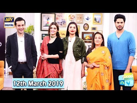 "Good Morning Pakistan | Drama Serial ""Do Bol"" Cast Special - 12th March 2019 - ARY Digital"