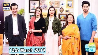 "Good Morning Pakistan   Drama Serial ""Do Bol"" Cast Special - 12th March 2019 - ARY Digital"