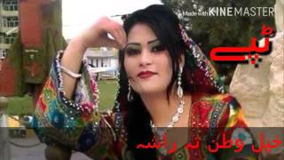 Brishna Amil New Pashto Tapey 2016 - Musafar Janan