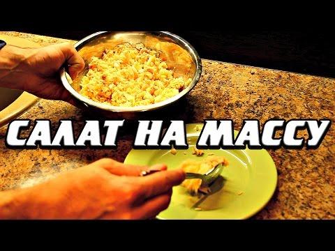 Как отмерить 100 грамм риса