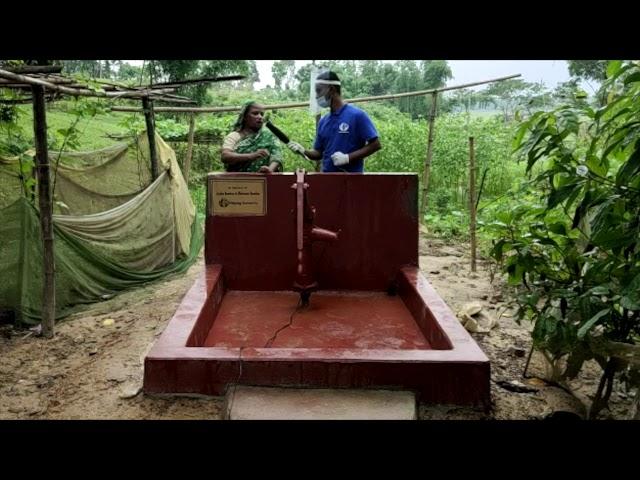 Water Pump - In memory of Ayube Bacchus & Meimoon Bacchus