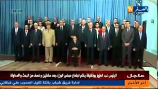 الرئيس بوتفليقة يترأس مجلس الوزراء بعد 09 اشهر من الغياب