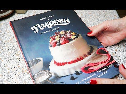Коллекция кулинарных книг ЛЮБИМЫЕ и не очень