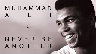 Muhammad Ali x Never Be Another x Daryl Ternent