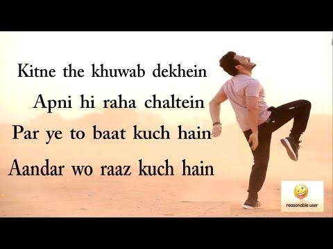 Kitne The Lyrics   Taqdeer (Hello)   Akhil Akkineni,Kalyani Priyadarshan
