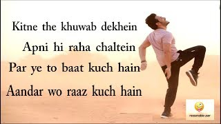kitne the Lyrics | Taqdeer (Hello) | Akhil Akkineni,Kalyani Priyadarshan
