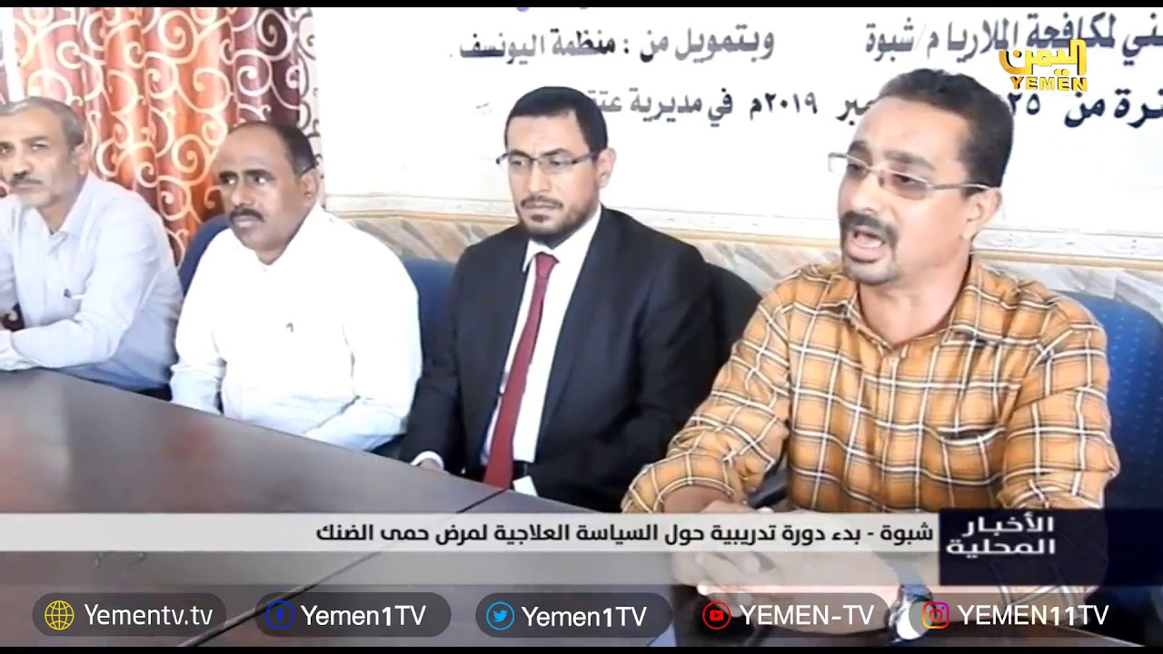 Photo of نشرة السابعة – تقديم / غازي الظبياني   25/09/2019