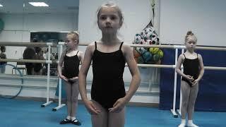 Открытый урок хореографии (юные фигуристы 1 год)