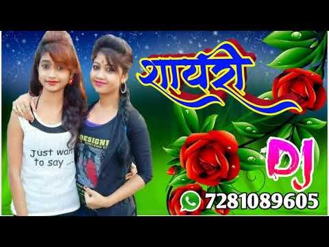 Chandni Chand Se Hoti Hai Hindi Song 2018 Raju Raj