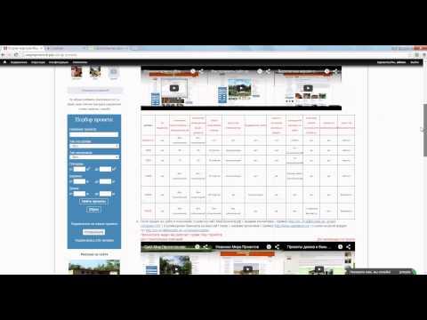видео: Создай себе сайт сам