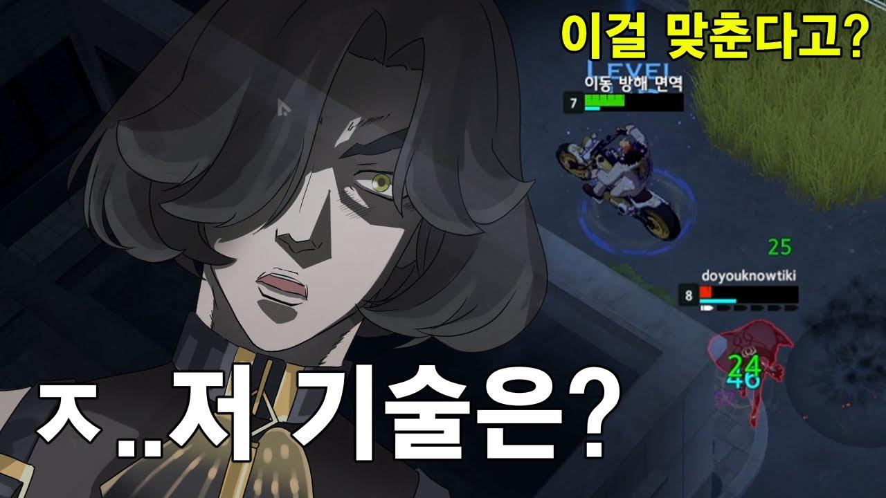 """""""관성 드리프트"""" [블서 영원회귀, 매그너스]"""