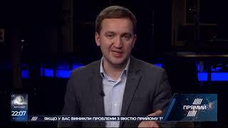 Програма Євгена Кисельова ПІДСУМКИ від 10 грудня 2018 року
