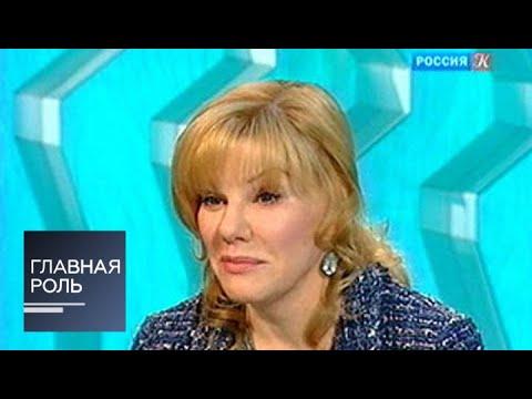 Главная роль. Александра Захарова