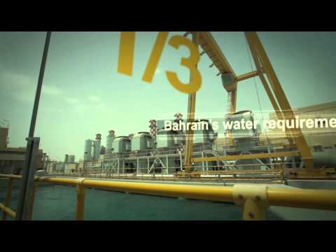 Al Dur Bahrain Corporate film 2012
