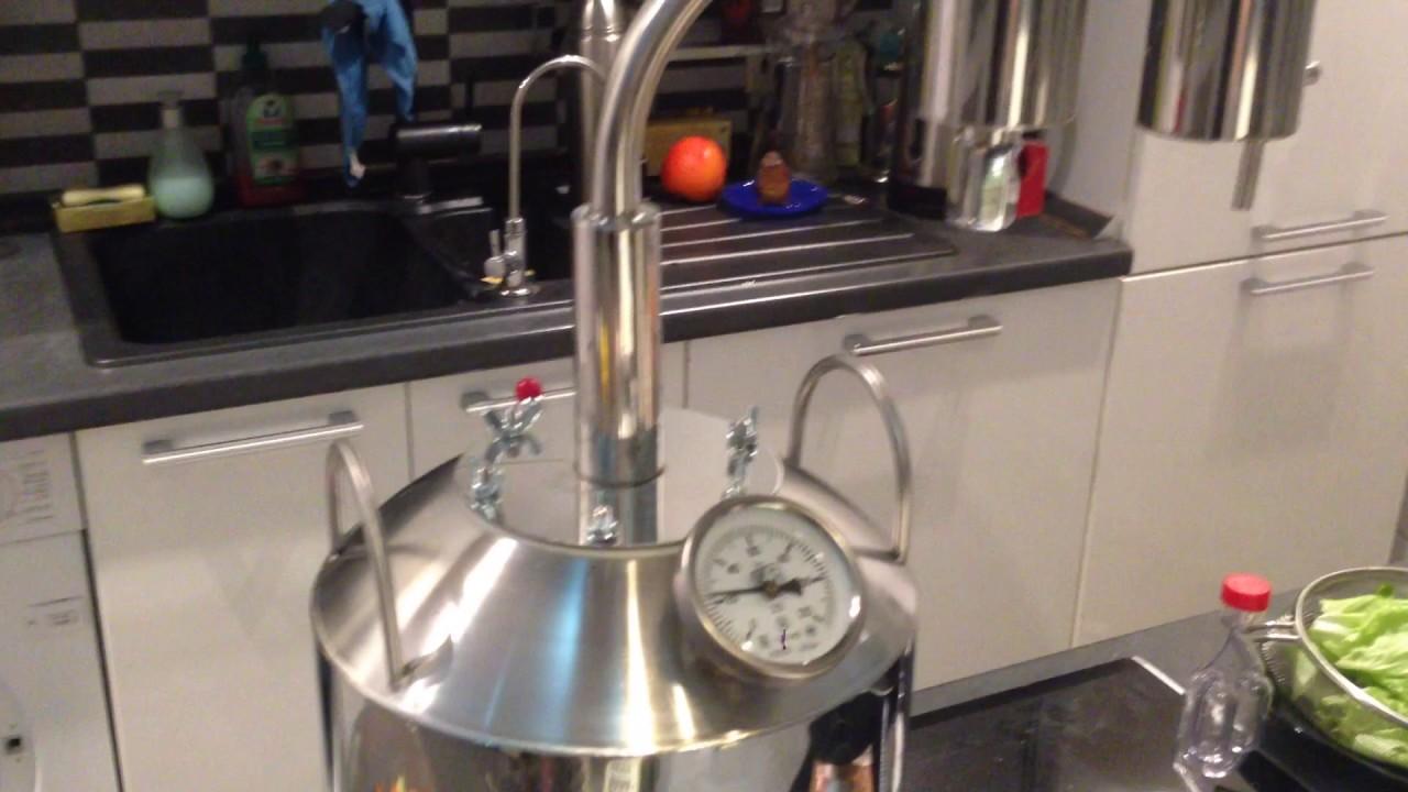 Цена самогонного аппарата финляндия экстра домашняя пивоварня beervingem