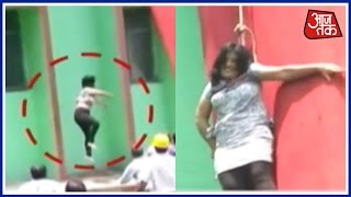 Gao Aaj Tak: Teacher Falls Off From 10 feet  During Mock Drill Exercise