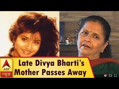 Late Divya Bharti's Mother Meeta Bharti Passes Away! | ABP News