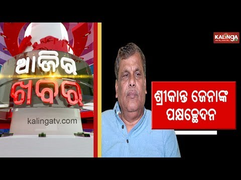 Ajira Khabar || News@7 Bulletin 06 December 2018 || Kalinga TV