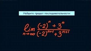 Предел последовательности #7